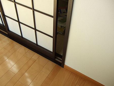 Fusuma3
