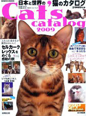 Cat_catalogue2009_2